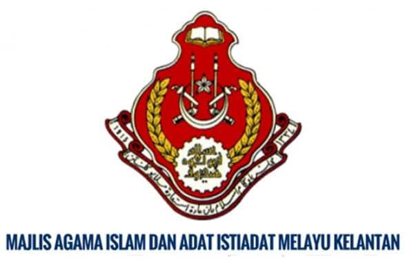 Permohonan Online Bantuan IPT MAIK 2020