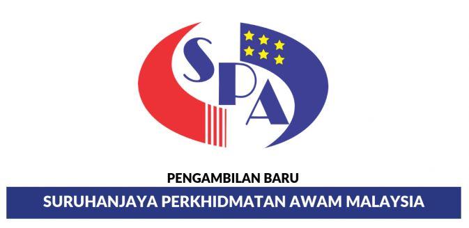 Permohonan Jawatan PTD 2020