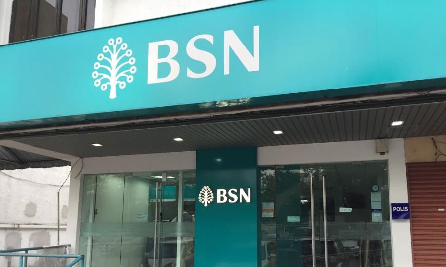 Permohonan Pinjaman Perniagaan BSN 2021 (Modal Permulaan Bisnes)